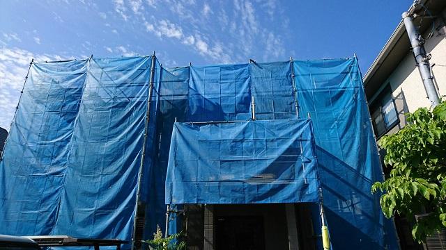 松山市外壁塗装工事 着工